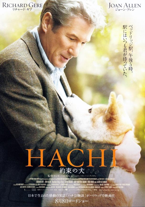 Hachiko movie poster